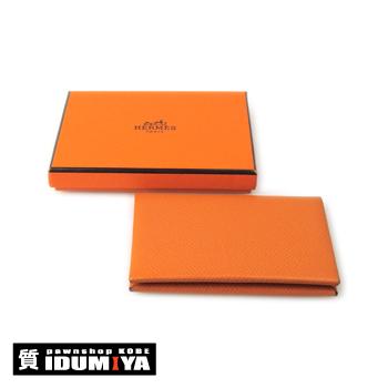 100129H.card001