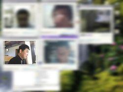 Skype.messe