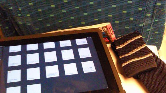 新幹線からiPadで更新
