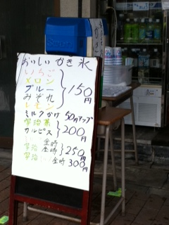 20110918_143342_000