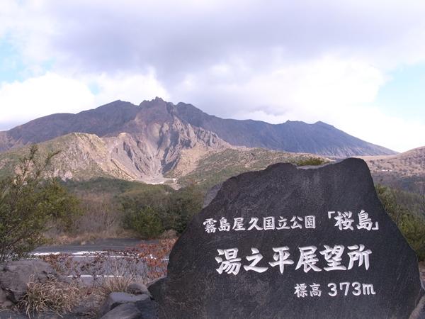 20120218.01 125