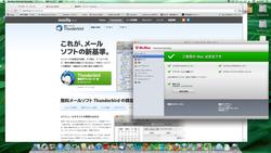 スクリーンショット 2012-02-24 9.43.35