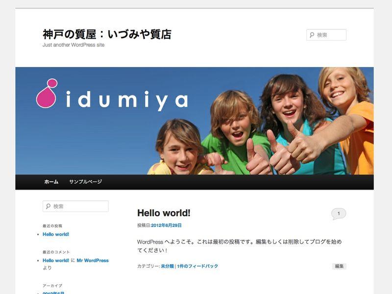 スクリーンショット 2012-06-30 14.18.22