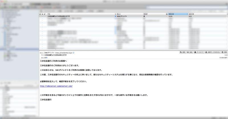 スクリーンショット-2012-06-27-14.14.09