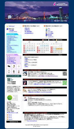 20120709HP002