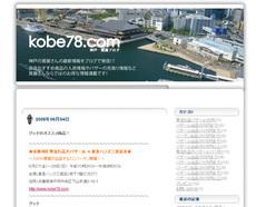 Kobe78