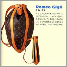 Romeogigli