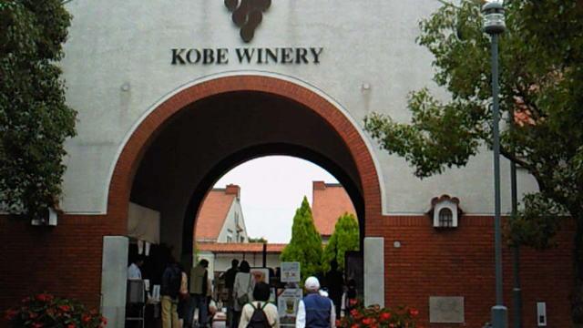 市場祭りからワイン祭りへ